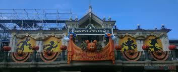 dedicated to dlp u2013 celebrating disneyland paris disneyland paris