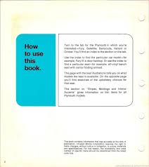 1970 hamtramck registry 1972 plymouth color u0026 trim book index
