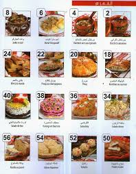 livre cuisine russe livre de cuisine facile cuisine russe المطبخ الروسي تحميل كتب