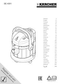 karcher se 4001 user manual 222 pages