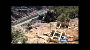 Colorado travel channel images Giant canyon swing at glenwood caverns in glenwood springs jpg