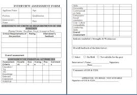 employee interview form template interview evaluation form