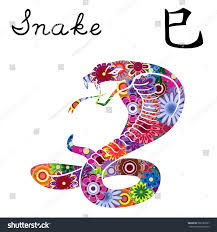 chinese zodiac sign snake fixed element stock vector 566189227