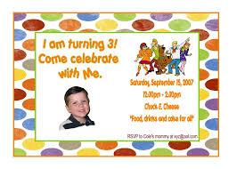 doo birthday party invitations printable