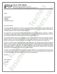 Sample Music Teacher Resume by Math Teacher Cover Letter Sample Cover Letter Sample Letter
