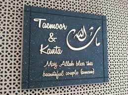 wedding gift quran wedding gift quran lading for