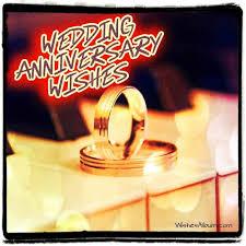 55 Most Romentic Wedding Anniversary Wishes Best 25 Anniversary Wishes For Wife Ideas On Pinterest Happy