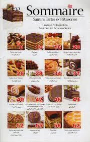 la cuisine de samira la cuisine algérienne samira tartes et patisseries ar fr