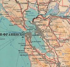 Ussr Map These U0027chilling U0027 Soviet Maps Of San Francisco Bay Area Likely
