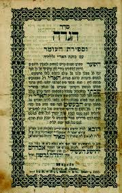 passover haggadah siddur kavanot ahavat shalom passover haggadah kedem auction ltd