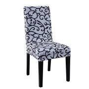 Zebra Dining Chair Covers Dining Chair Covers