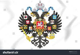 Czarist Russia Flag Russian Empire Coat Arms 3d Illustration Stock Illustration