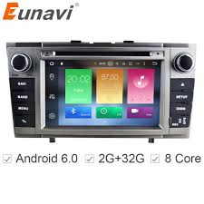 online buy wholesale toyota avensis gps navigation dvd player from