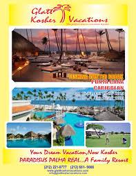 kosher all inclusive resorts brochure paradisus palma real 2014 001 jpg