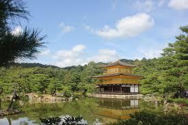 Image Zen Gratuite by Images Gratuites La Nature Jardin Japon Zen Recours Kyoto