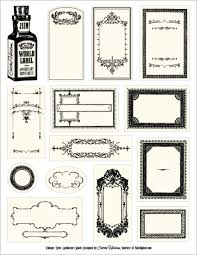 vintage canning cliparts free download clip art free clip art
