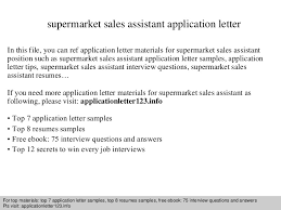 Retail Sales Assistant Resume Sample Supermarket Sales Assistant Application Letter