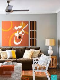 modern living room art modern islamic wall art modern living room other by