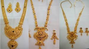 necklace sets designs images Gold long necklaces sets designs gold haram sets designs jpg