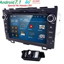 compare prices on honda crv gps online shopping buy low price