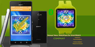 android engine android wear watchface engine template miscellaneous app