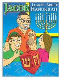 hanukkah book coloring books personalized hanukkah coloring book