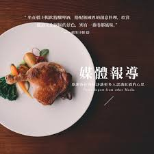 vid駮s cuisine on the bridge 紅橋餐廳 posts kaohsiung menu prices