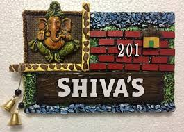 Best Name Plate Images On Pinterest Nameplate Name Plates - Name plate designs for home