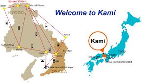 Osaka Train Map Transportation Visit Kami