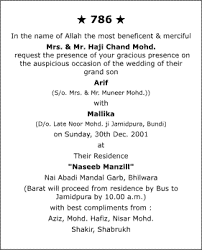 muslim wedding invitation wording wedding invitation wording kerala muslim yaseen for