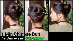 messy bun chinese bun everyday easy hairstyles for medium long