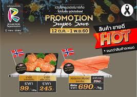 cuisine promotion ruamchok supermarket