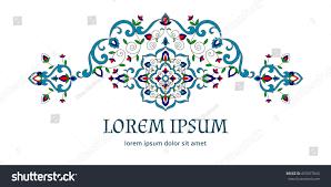 Salon Invitation Card Vintage Floral Background Vector Islam Border Stock Vector