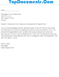 clearance certificate sample loan clearance letter to employee docoments ojazlink