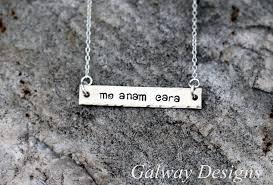 anam cara symbol mo anam cara gaelic my soul mate sted