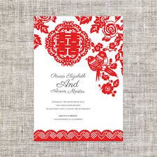 wedding wishes in mandarin diy printable editable wedding invitation rsvp card