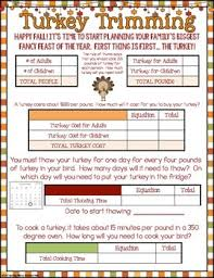 thanksgiving math by teaching with a mountain view tpt