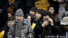 Japanese Comfort Women Stories Former Comfort Woman Tells Uncomforting Story Asia Dw 02 09 2013