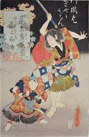 Tamizo Kabuki Actors Onoe Tamizo And Onoe Kazuichi Sadayoshi Ronin