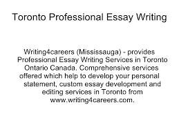 Mba essay writing service uk We metricer com Metricer