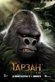 tarzan 2014 online gratis 2014 tarzan 2013 amazing movie posters