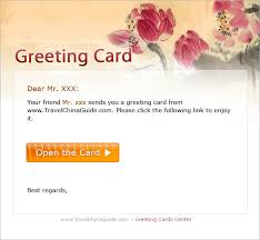free chinese greeting cards new year christmas valentine birthday