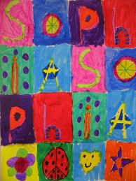 pattern art name dream draw create name patterns inspired by jasper johns