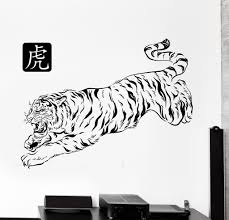 vinyl wall decal tiger jungle animal africa predator home interior