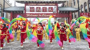 february 2018 events calendar for things to do in chicago