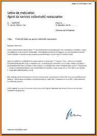 lettre de motivation femme de chambre sans exp駻ience lettre de motivation pour travailler en restauration rapide careoh org
