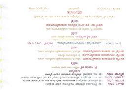 sativa u0027s blog december 2011