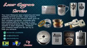 engraving items laser engraving marking service laser marking engraving services