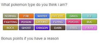 Pokemon Type Meme - pokemon type meme thing by xelku9 on deviantart