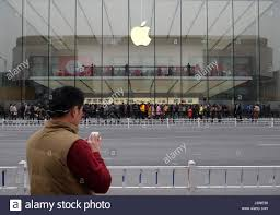 Flag Store Apple Flag Store At West Lake Hangzhou China Stock Photo Royalty